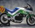 Racebike - Kawasaki EX500
